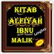 Terjemah Kitab Alfiyah Ibnu Malik