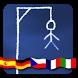 Hangman World: Learn Words by Klimko - Pendu L'impiccato Hangman Free Quiz Games