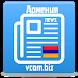 Новости Армении by vcom.biz