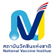 NVI by Nationnal Vaccine Institute (Public Organization)