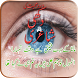 Urdu Sad Poetry Collection by Games Fun For All