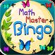 Math Master Bingo by i-ducate
