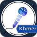 Record And Sing Khmer Karaoke by Asha Marcus