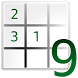 Sudoku Game: free version by High Bit Studio