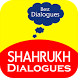 Shahrukh Dialogues by Leeway Applab