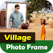 Village Photo Frames by GroupKingShiny