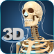My Skeleton Anatomy by visual 3d science