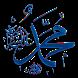 Seerat-un-Nabi(SAW) - Mp3-Urdu by Inaaya App Studio