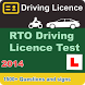 RTO Driving Licence Test by Satva Solutions
