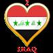 دردشة العراق by قلوب العرب