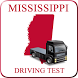 Mississippi CDL Driving Test by AOTS Inc