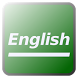 語学習慣+ センター試験の英単語 by keep knocking .media