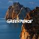 Гринпис - Всемирное наследие by 3plet Publishing