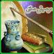 آموزش موسیقی سنتی ایرانی by websoft group