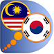 Korean Malay dictionary by Dict.land