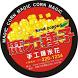 魔力種子手工爆米花 by PCSTORE(3)