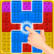 Domino Blast by Blast 2 Fun Games