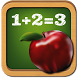 Math Teacher for children by Cabin in the Woods