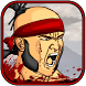 Martial Arts Brutality (Unreleased) by Cold Beam Games Ltd