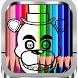 Five Nights Coloring Book/New by developerapk