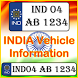 India Vehicle Information by HighLight Apps