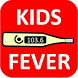 Kids Fever by Julio C. Guerra, MD, FAAP