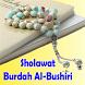 Sholawat Burdah Al-Bushiri by viralkan apps