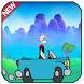 Adventure popeye Car by guideforfans