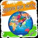 सामान्य ज्ञान २०१६ हिंदी में by Aflatoon Apps
