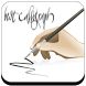 Best Calligraphy by Adelkaram