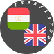 Tajik - English Translator by Hypertonic Apps