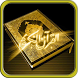 Al Quran Mp3 Full 30 Juz Offline by Pram App