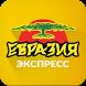 Евразия-Экспресс by Quantron Systems