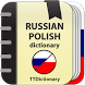 Russian-polish dictionary by TTdictionary
