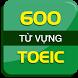600 từ vựng TOEIC - 600 Essential Words by Tien Vu