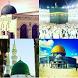 عالم الفيديو اسلامي واجتماعي