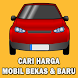 Cari Harga Mobil Bekas & Baru by Bobby Blais