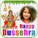 Dussehra Photo Frames - Navratri Greetings 2017 by AppTrends