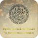 Bangkok National Museum by Code Gears Co., Ltd.