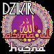 Dzikir Asmaul Husna by 313Dev
