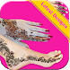 Mehndi/Henna Designs 2017 by Guided Keys