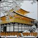 Hot Beautiful Winter Wallpaper by RQOE.com