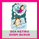 DOA KETIKA MIMPI BURUK by Playbe Studio Apps