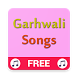 Garhwali Songs Mp3 by Narasimha Developers