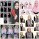 Complete Tutorial Hijab 2017 by IpJunior