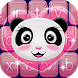 Cute Glitter Keyboard App by Paja Interactive