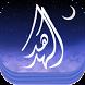 Alhodhod Dreams Application by Abdelhaq BOUYANNA