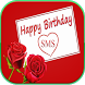 Best Birthday SMS and Wishes by Top Free of the Apps