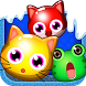 Cute Pet Faces by FunnyMiniGame.com