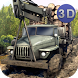 Logging Truck Simulator 3D by Game Mavericks